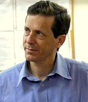 Leader of the Opposition (Israel) - Image: Isaac Herzog 2004