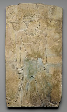 Relief of Iuput II. Third intermediate period, circa 754-720/715 B.C. in the Brooklyn Museum in New York