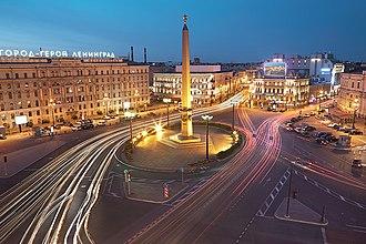 Hero City - Leningrad Hero City Obelisk