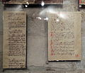 Ivan IV's weddings documents.JPG