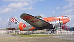 JASDF C-46D (91-1138) right side view at Hamamatsu Air Base Publication Center Norvember 24, 2014.jpg