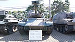 JGSDF Type 61 Tank(No.ST-0134) front view at Camp Itami October 8, 2017.jpg