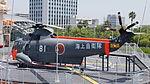 JMSDF S-61A(8181) Rear View in JS FUJI(AGB-5001) 20150530.JPG