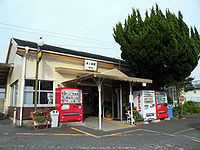 JRKyushu Kikitsu Station.jpg