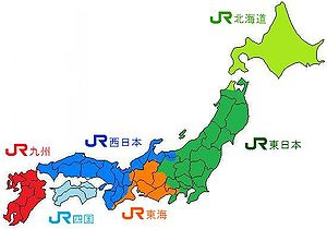 Japanese Railways Simple English Wikipedia The Free Encyclopedia - Japan map area