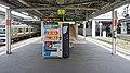 JR Chiba Station Platform 7・8.jpg