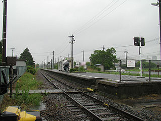Hitachi-Aoyagi Station Railway station in Hitachinaka, Ibaraki Prefecture, Japan