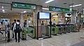 JR Keiyo-Line Hatchobori Station Gates.jpg