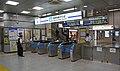 JR Odawara Station Shinkansen Transfer Gates.jpg