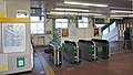 JR Sobu-Main-Line Higashi-Chiba Station Gates.jpg