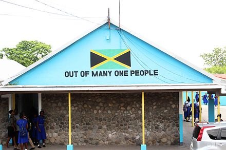Jamaica motto on a building at Papine High School in Kingston, Jamaica Jamaica motto.jpg