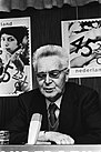 Jan Tinbergen 1979b.jpg