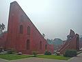 Jantar Mantar, Delhi, India 2.jpg
