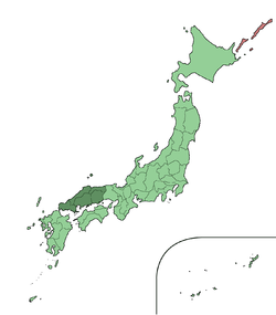 Map showing the Ch?goku region of Japan. It comprises the far-west area of the island of Honshu.