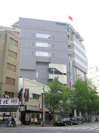 Japanese Communist Party - JCP headquarters