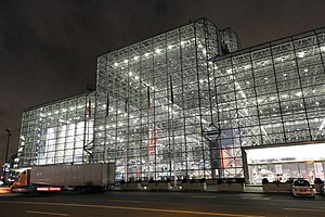 Jacob K. Javits Convention Center - Javits Center Main Plaza