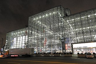 Javits Center - The main plaza at the Javits Center