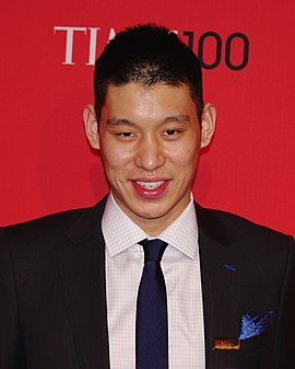 image illustrative de l'article Jeremy Lin
