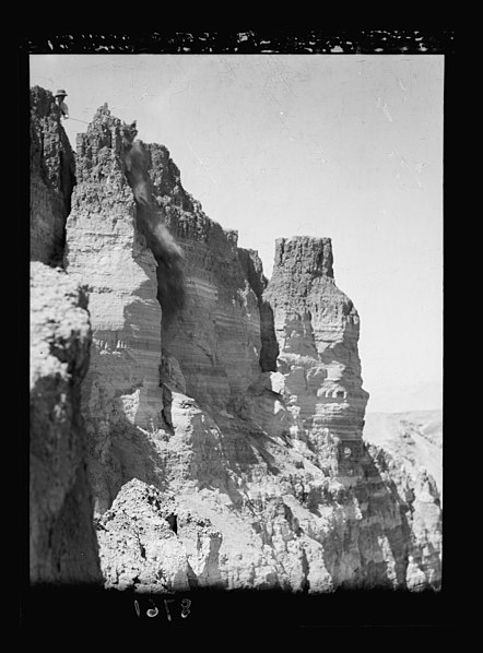 Image result for cliffs near Jericho