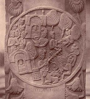 Anathapindika Disciple of the Buddha
