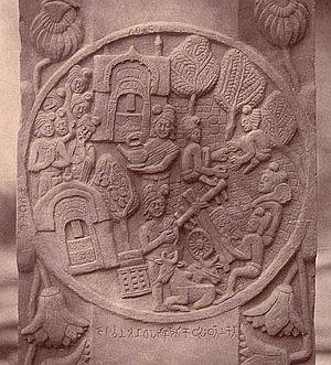 Jetavana - Anathapindika covers Jetavana with coins (Bharhut)