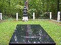 Jeziorko Nazi victims cemetery 9.jpg