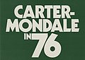 Jimmy Carter 1976 presidential campaign logo from poster.jpg