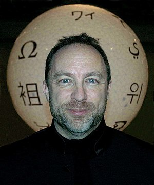 English: Portrait of Jimmy Wales at the 10 ann...