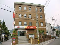 Jinhae Post office.JPG