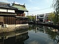 Jonangawa River and Okinohata Suiten Shrine 1.JPG