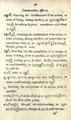 Judson Grammatical Notices 0041.png