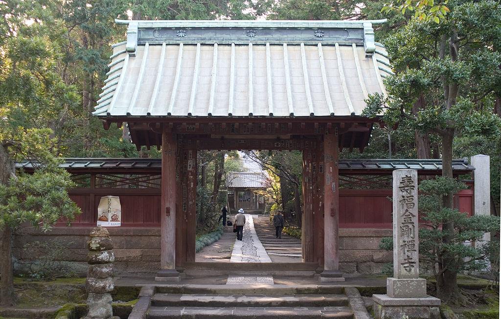 Jufuku-ji Main Gate Kamakura
