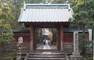 Jufuku-ji - Jufuku-ji, Kamakura - The Sōmon