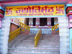 Jyotirmath - Jyotir Math monastery
