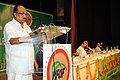 K.V. Thomas addressing at the inauguration of the 54th Annual General Meeting of the National Federation of Cooperative Sugar Factories Limited.jpg