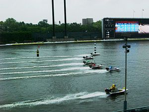 Nippon Foundation - Kyotei boat race