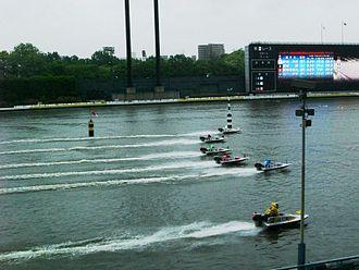 Nippon Foundation - Kyotei boat race