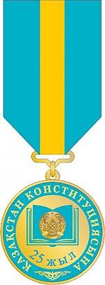 KZ medal 25 year Konstitution.jpg