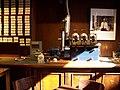 Kaffeerösterei Fabrik 03.JPG