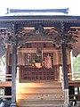Kahokucho Inono, Kami, Kochi Prefecture 781-4247, Japan - panoramio (2).jpg