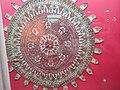 Kalamkari table cloth 2.jpg