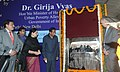 Kamal Nath and the Union Minister for Housing & Urban Poverty Alleviation, Dr. Girija Vyas jointly laying the foundation stone of the Urban Institute of India, at a function, in New Delhi on February 26, 2014.jpg