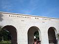Kanchanaburi War Cemetery gate.JPG