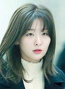 Kang Seul-gi - Wikipedia