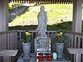 Kannon Bosatsu statue in Ryukotoku-ji.jpg