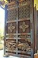 Karamon door, 2 of 2, Toyokuni Shrine - Kyoto, Japan - DSC07265.jpg