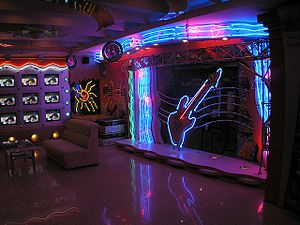 Karaoke box - Image: Karaoke Harbin 6303733