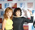 Kathy Griffin, Lily Tomlin (5175341771).jpg