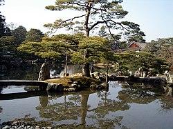 Jardín de la Villa Imperial de Katsura (1615)
