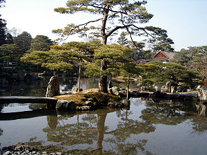 Katsura Imperial Villa - Image: Katsurarikyu 01